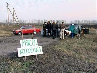 В Домодедово проходит мероприятие «Придорожная торговля»