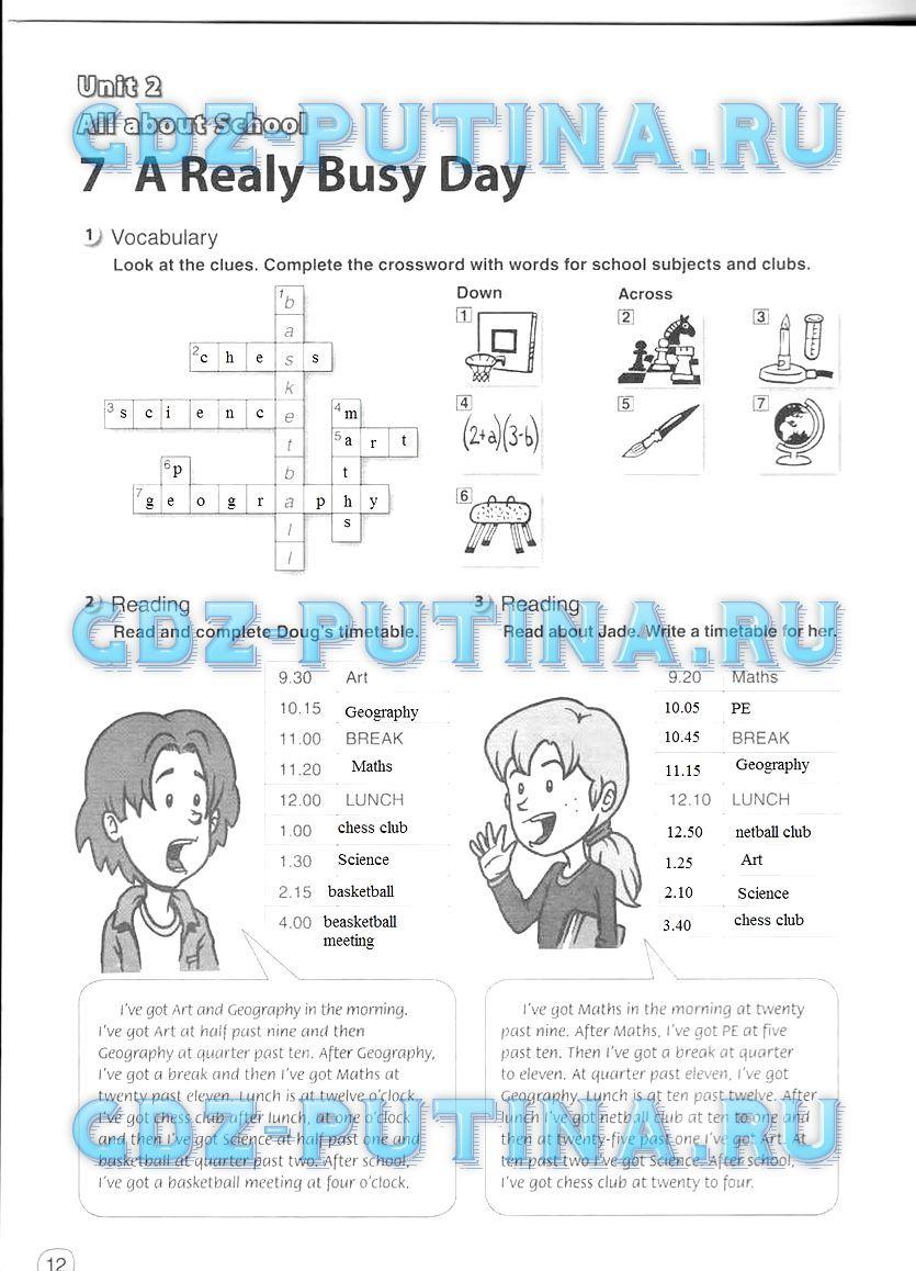 Гдз к рабочей тетради 8 класс к учебнику в.в.бабайцевой русский язык