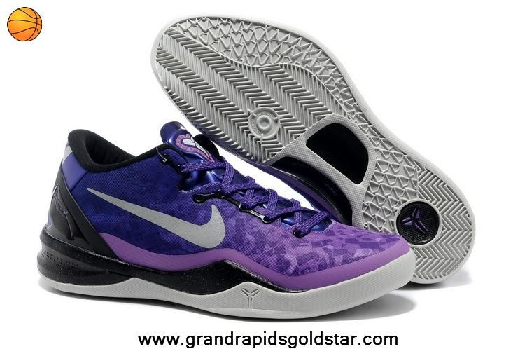 2014 Nike KOBE 8 SYSTEM GC 584432-002 Purple Gradient