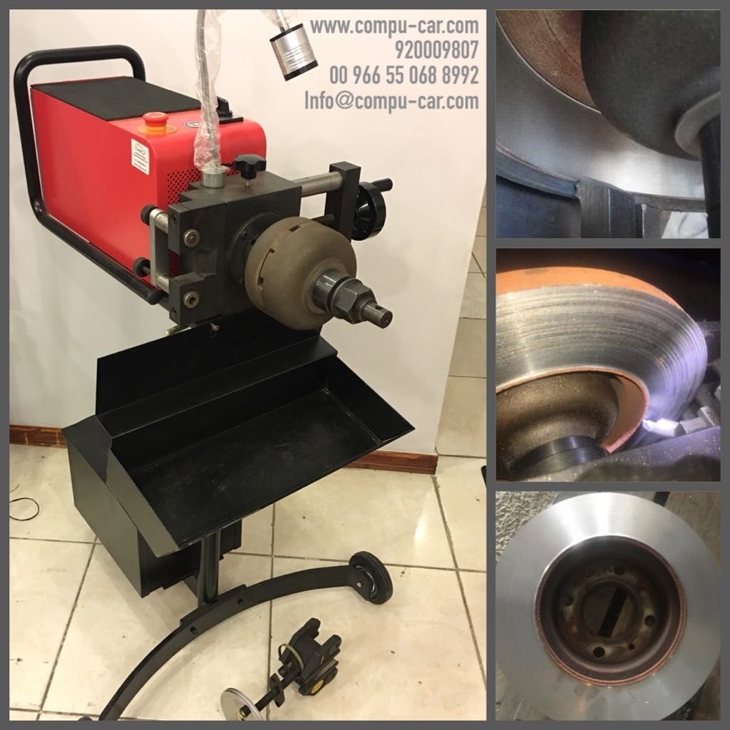 جهاز خرط الفرامل Brake Lathe Machine Kitchen Aid Mixer Kitchen Aid Kitchen