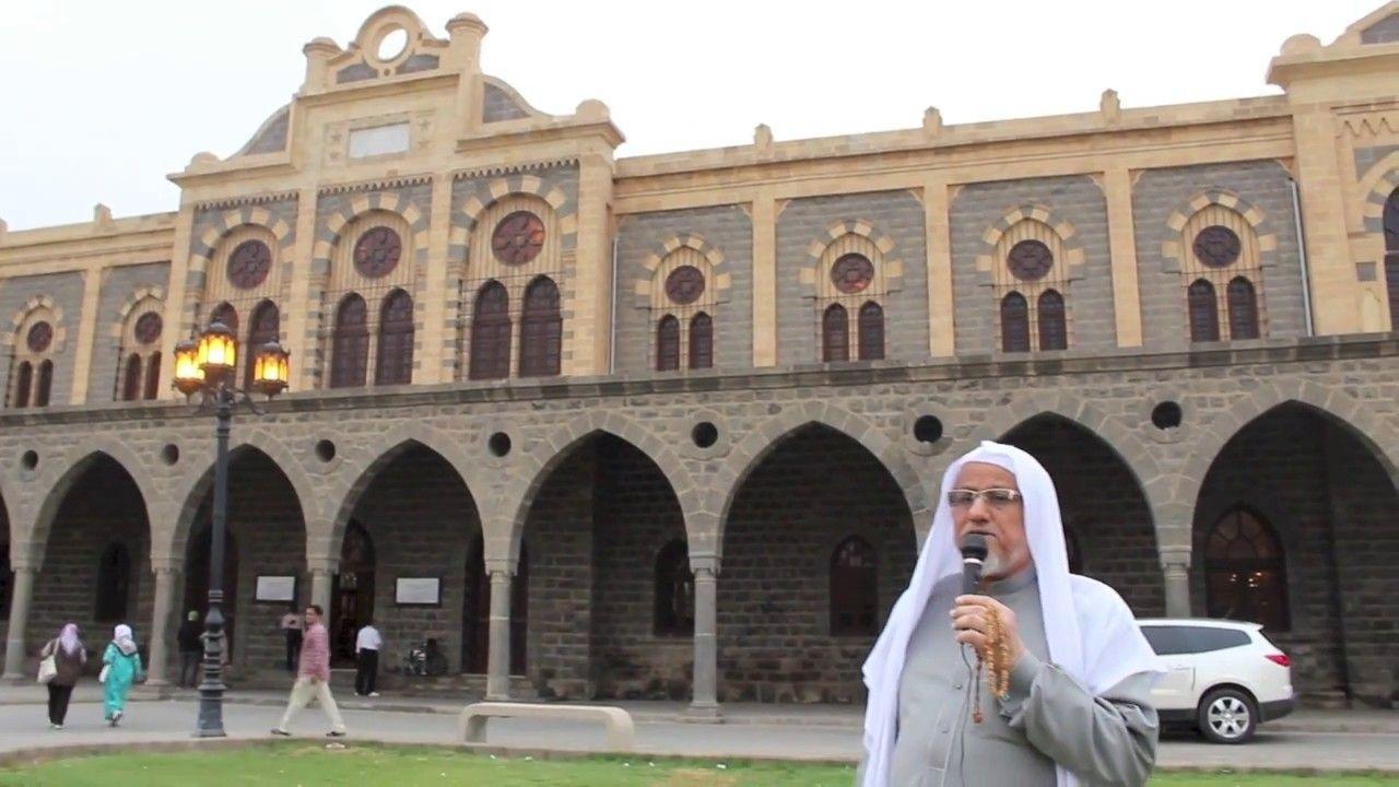 سلسلة معالم وآثار المدينة المنورة مسجد السقيا ومحطة قطار الحجاز Landmarks Louvre Travel