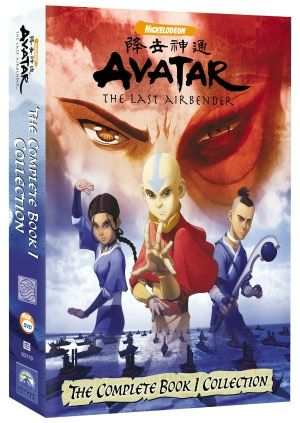 Avatar The Last Airbender The Complete Book I Dvd Box Set The