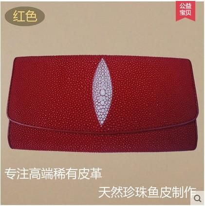yongliang Thailand pearl fish skin men women wallet long genuine leather  wallet devil fish wallet male and female General fund 1a785308c