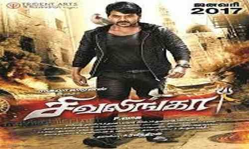 Shivalinga Torrent Movie 2017 Full HD Free Download - HD MOVIES