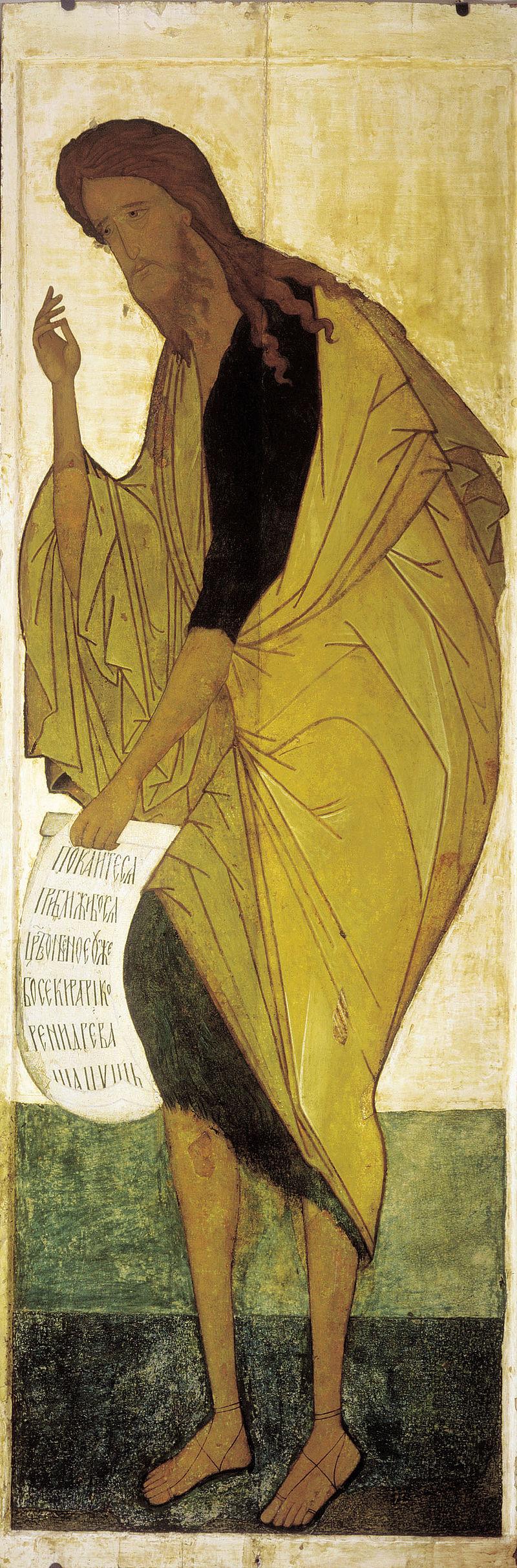 John the Baptist from Vasilyevskiy chin (15th c., GTG) - John the Baptist - Wikimedia Commons
