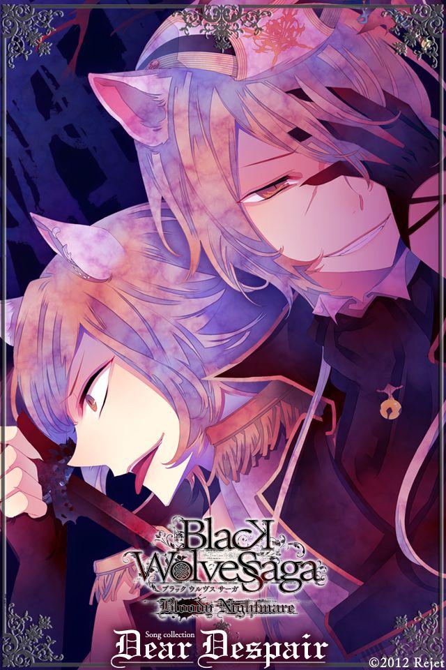 Black Wolf Saga Bloody Nightmare Otome Game Otomes