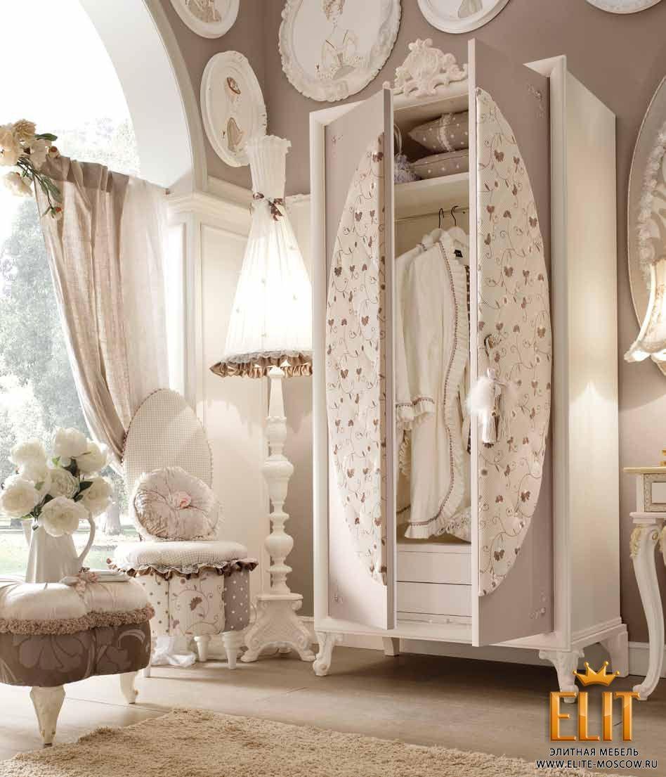 Muebles italianos para habitaciones colecci n altamoda for Muebles italianos