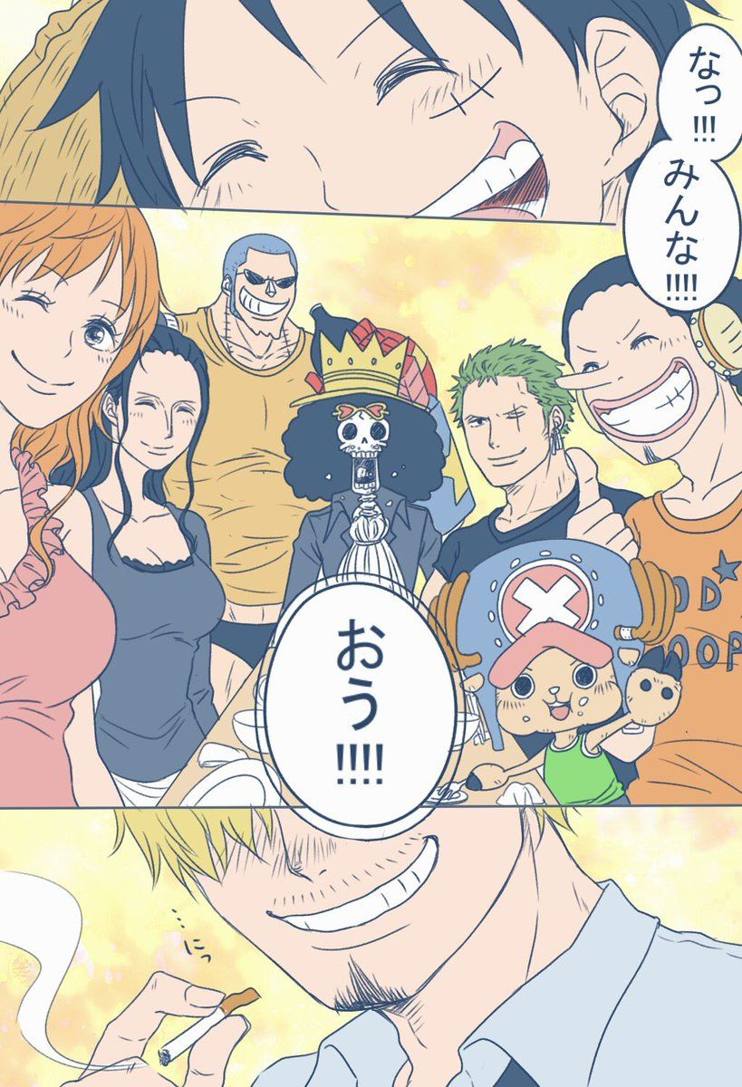 one piece sanji strawhat pirates ルフィ かわいい 漫画 onepiece イラスト
