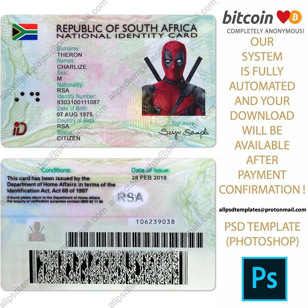 South Africa Id Card Template Id Card Template Card Template Cards