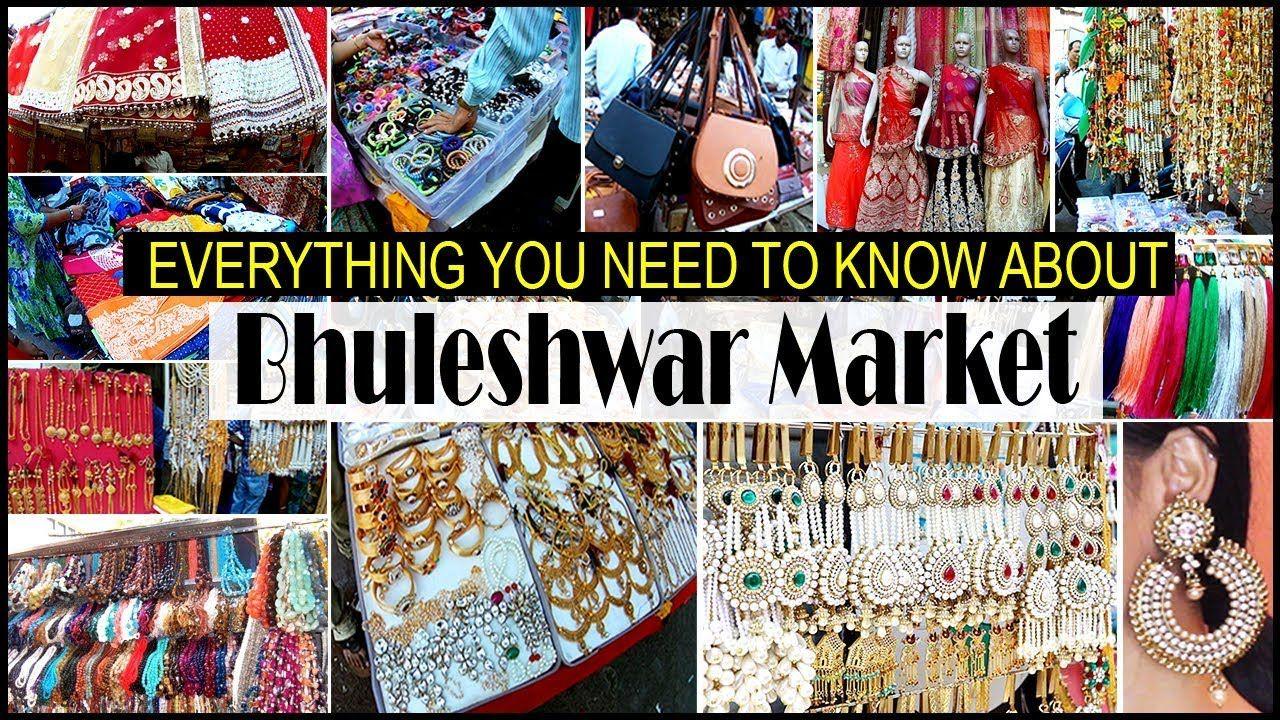 Bhuleshwar Market Biggest Wholesale Market In Mumbai