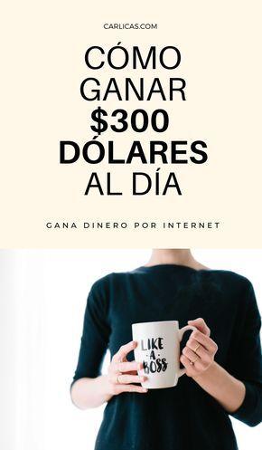 Top 20 Formas De Ganar Dinero Por Internet En El 2020 Ganar Dinero Por Internet Dinero Por Internet Ganar Dinero