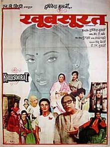 Khubsoorat 1980 film poster.jpg