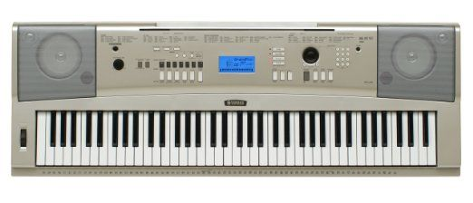 Birthday Gift? Amazon com : Yamaha YPG-235 76-key Portable