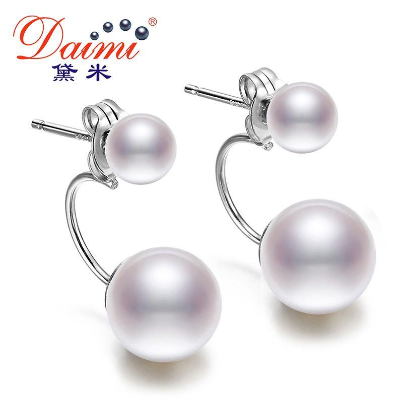 9mm Freshwater Pearl 925 Sterling Silver Stud Earrings