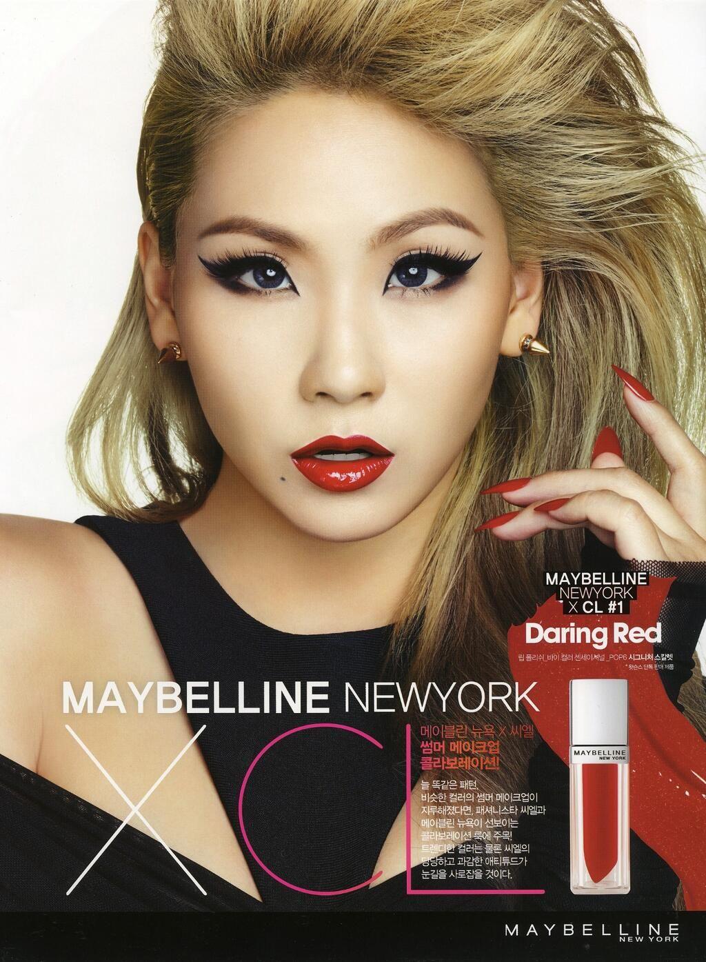CL (2NE1) | MAYBELLINE HQ