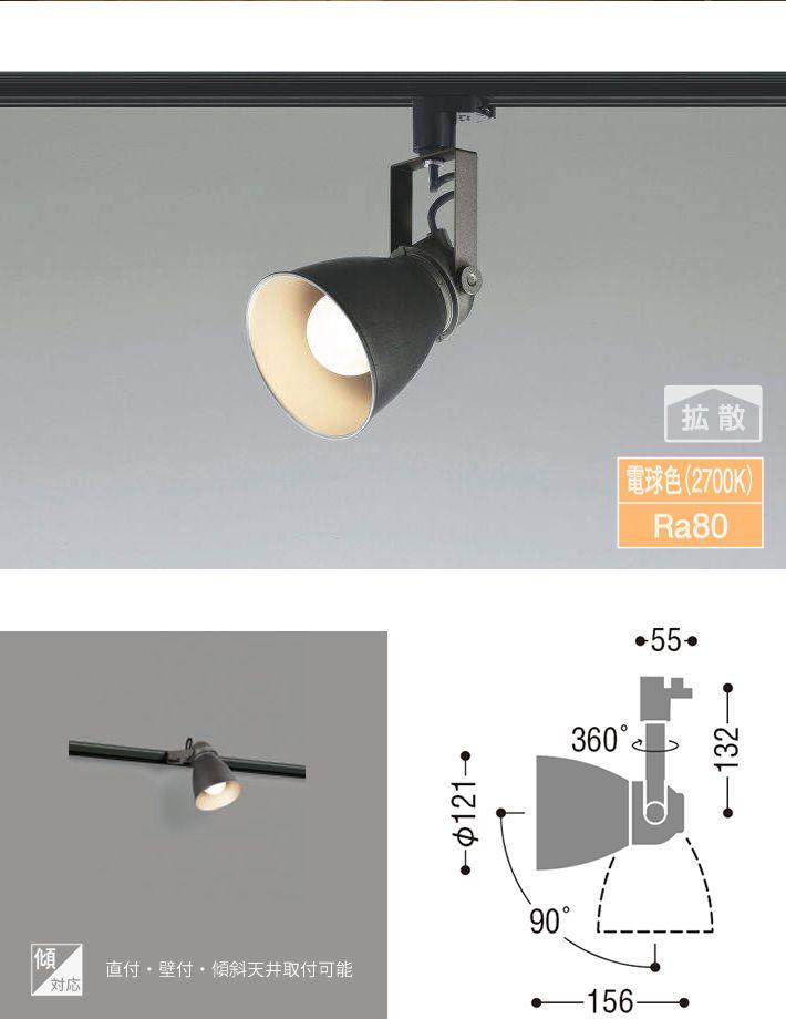 ビンテージデザイン Ledスポットライト 60w相当 ダクトレール用