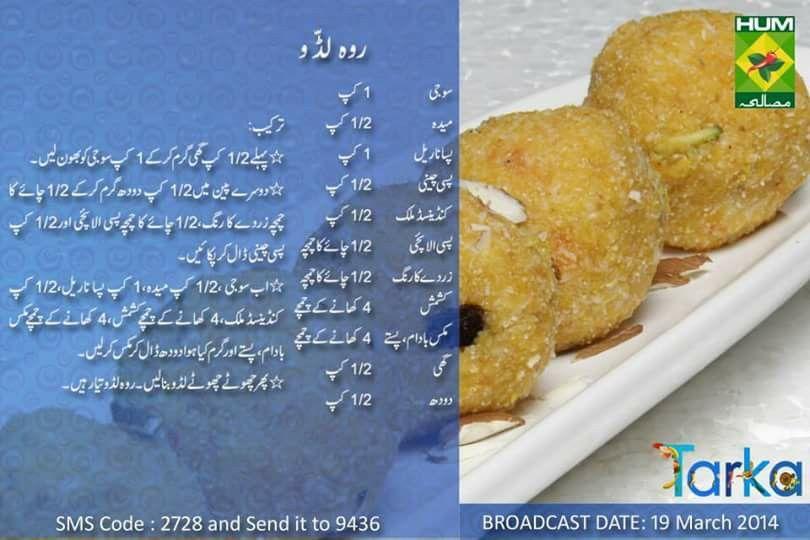 Pin On Pakistani Food Lover