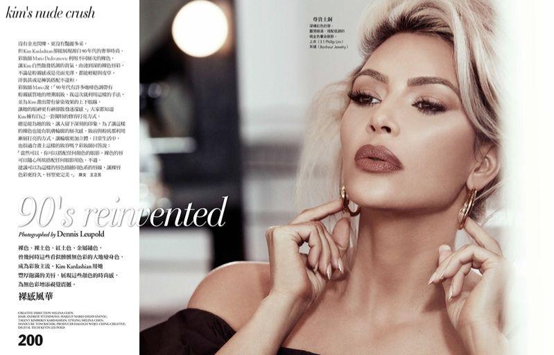 Kim Kardashian Wears 90 S Inspired Makeup For Vogue Taiwan With