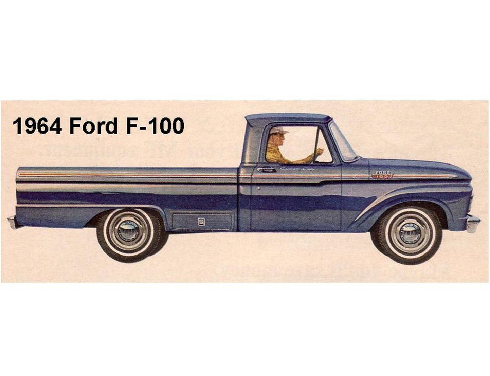 Tool Box  Magnet 1966 Ford F-100 Truck Refrigerator