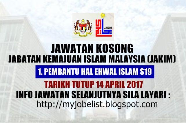 Jawatan Kosong Jabatan Kemajuan Islam Malaysia Jakim 14 April 2017 Jawatan Kosong Kerajaan Terkini Di Jabatan Kemajuan Islam Malay Malaysia Langkawi Islam
