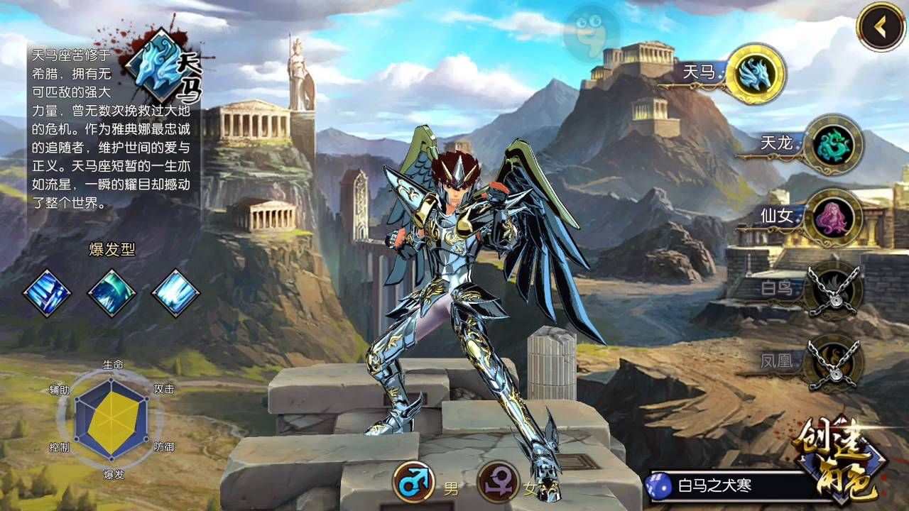 Best MMO Android Games You Can Play For Free | Android