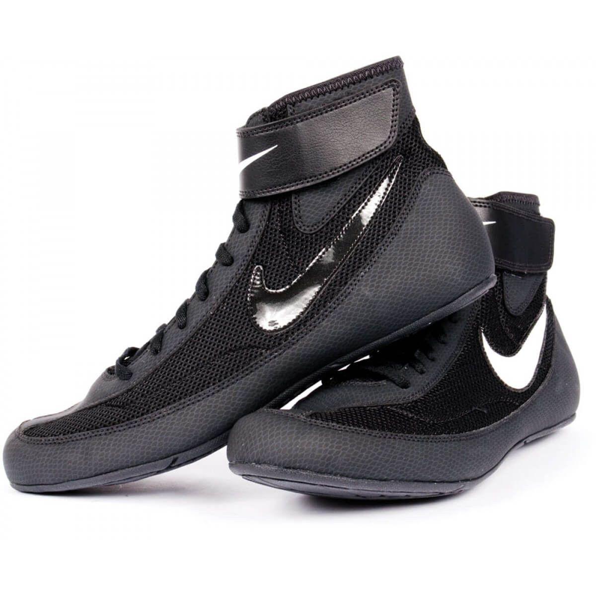 06a99654a2b3b Nike Speedsweep Boxing Shoes | djalxb | Shoes, Nike, Sneakers nike