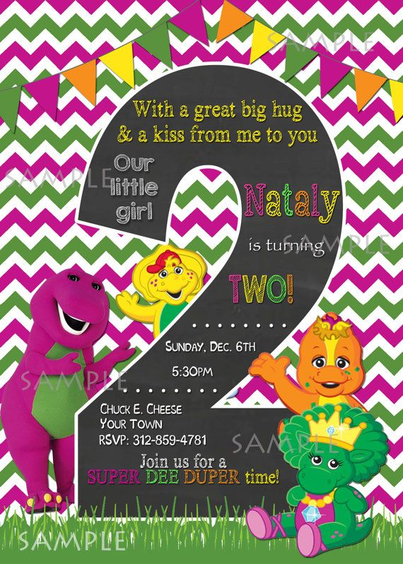 Chalkboard Barney and Friends Birthday Invitations by Andabloshop
