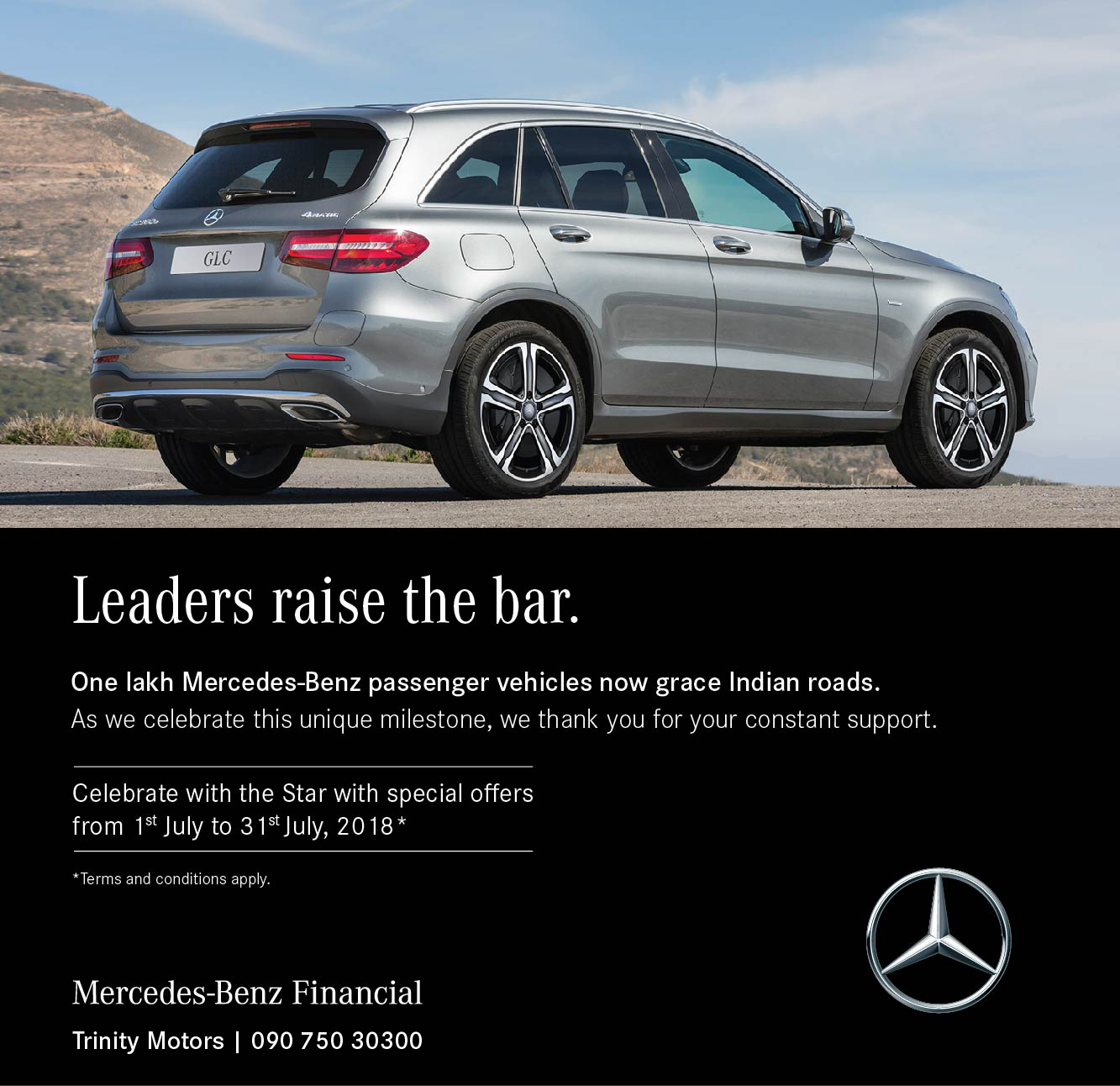 Set Your Pulse Racing To New Offers From Mercedes Benz Visit Us At Trinity Motors To Find Out More Www Trinitymotors In Trinitym Mercedes Benz Mercedes Benz