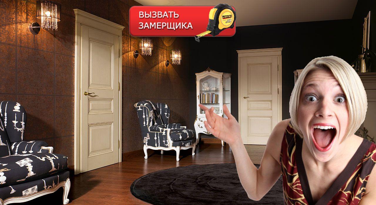 двери межкомнатные новосибирск купить недорого