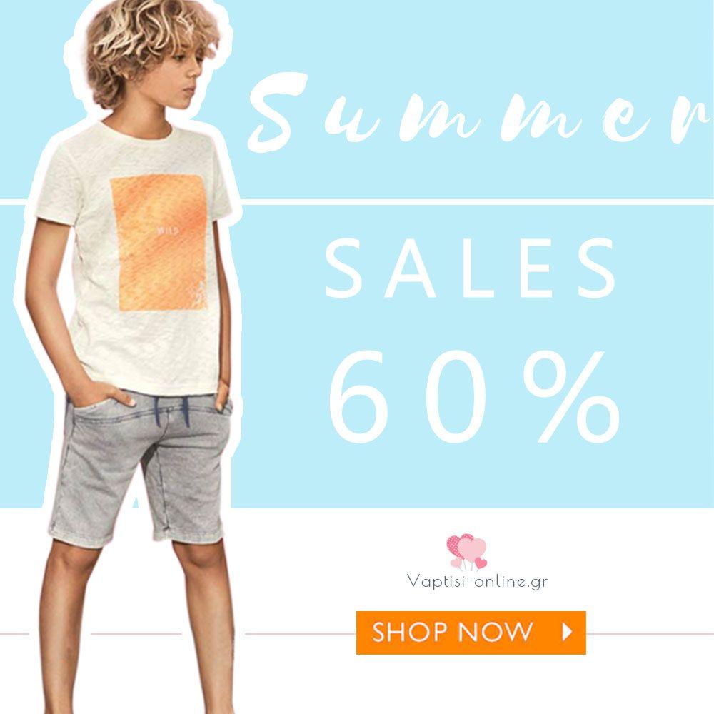926d5d55ed4 ✅Απίστευτες Εκπτώσεις 💟SALES -60% !!!! | Παιδικά Ρούχα, 2018 ...