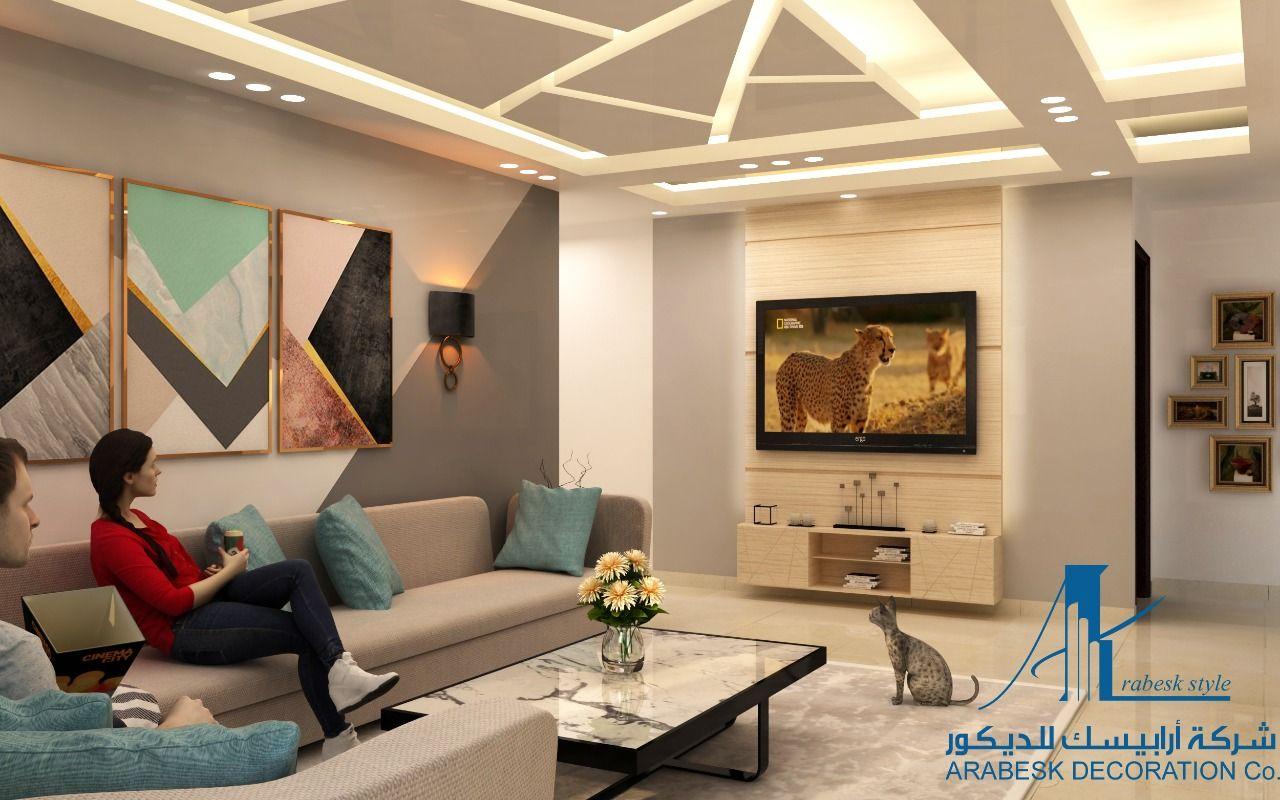 ديكورات جبس مودرن 2019 بورد غرف نوم مجالس صالونات مشروع طبر بور House Roof House Home