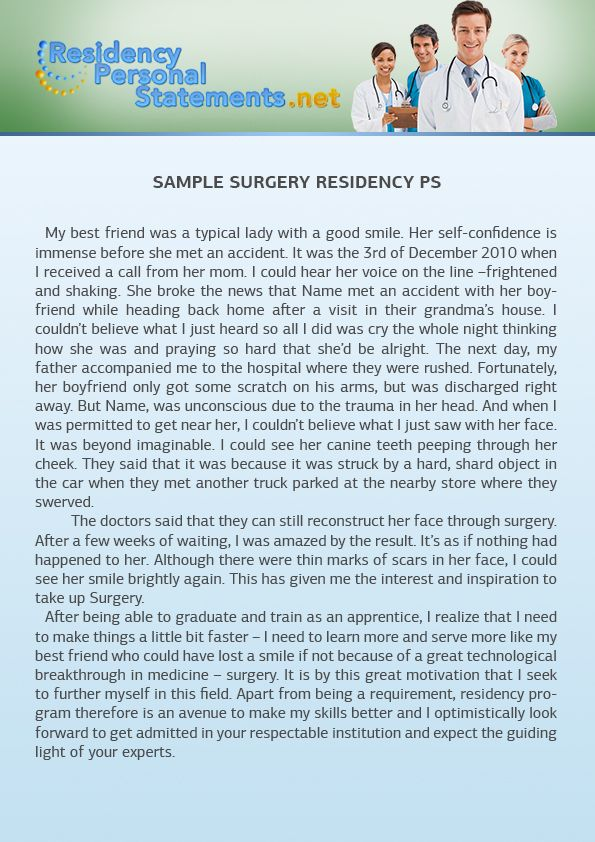 Surgery Residency Personal Statement Sample Surgery Residency