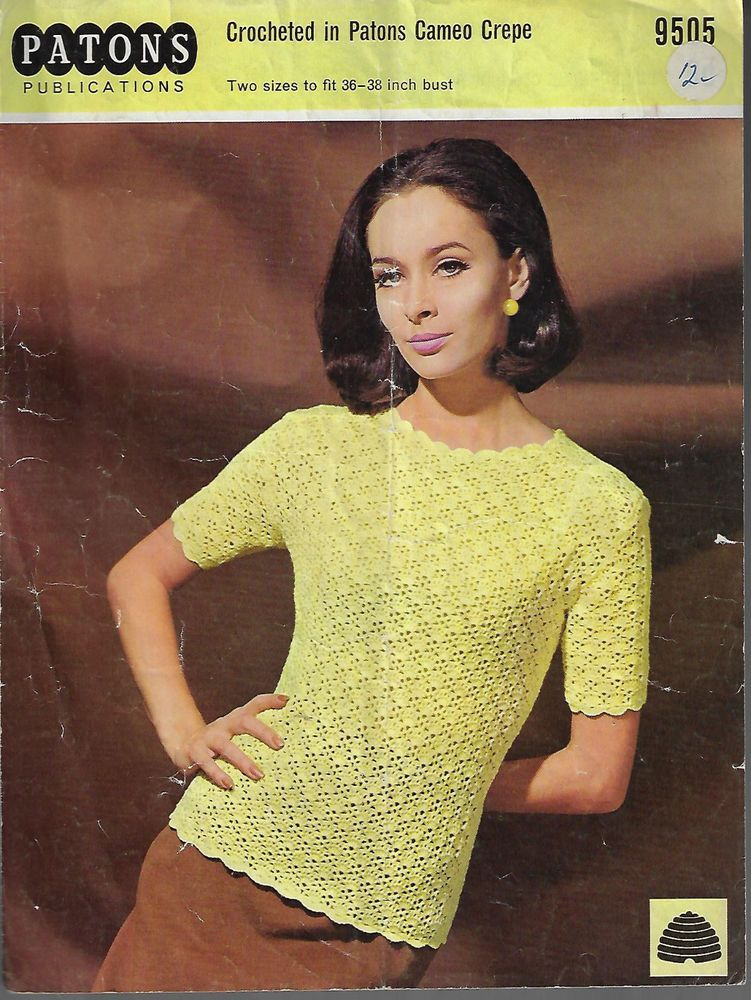 Woman\'s Crocheted Top Patons 9505 vintage crochet pattern #Patons ...