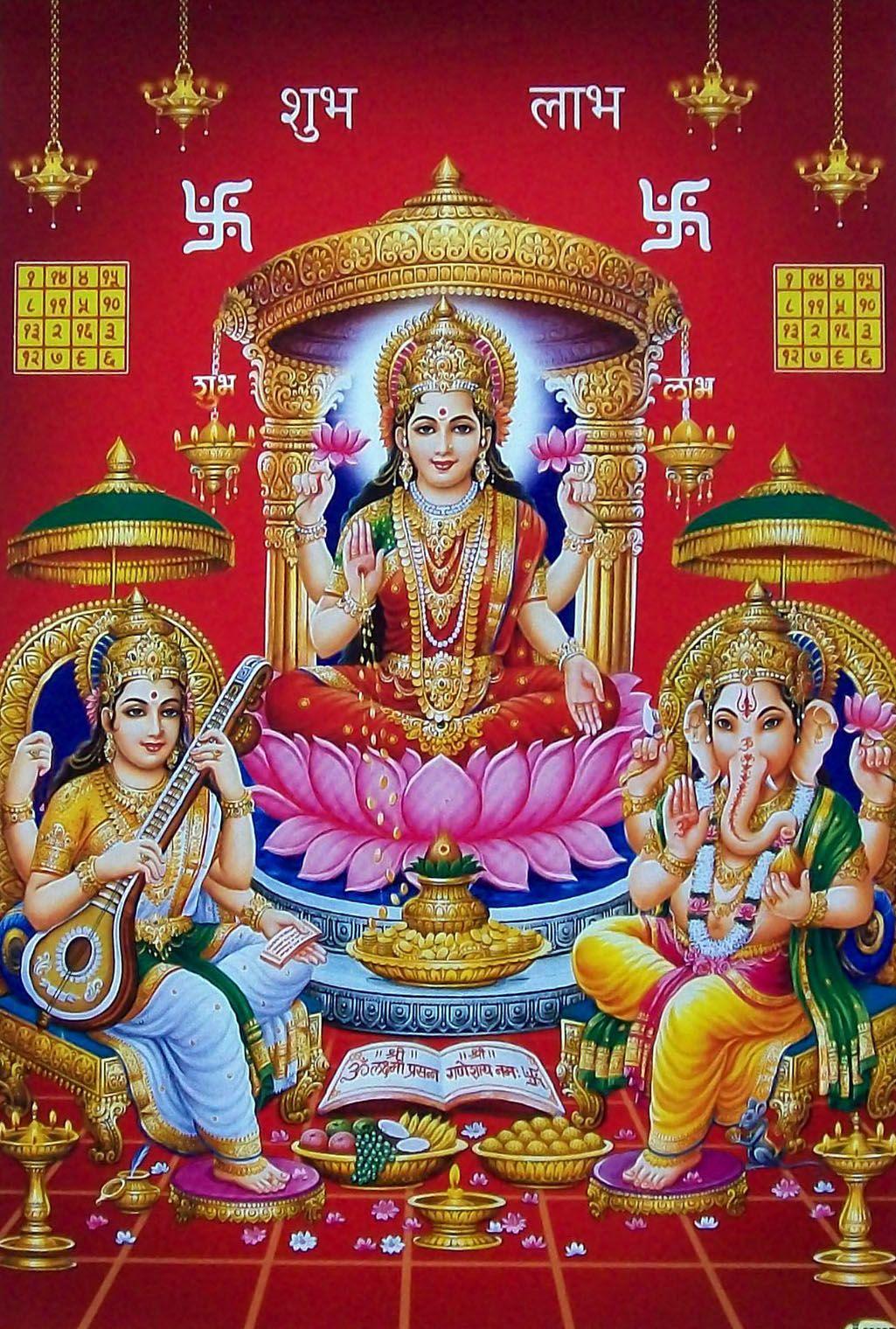 Laxmi Ganesh Saraswati Ganesha Hindu Hindu Deities Hindu