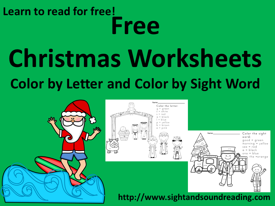 Free Christmas Color By Sight Word Worksheets Kindergarten Colors