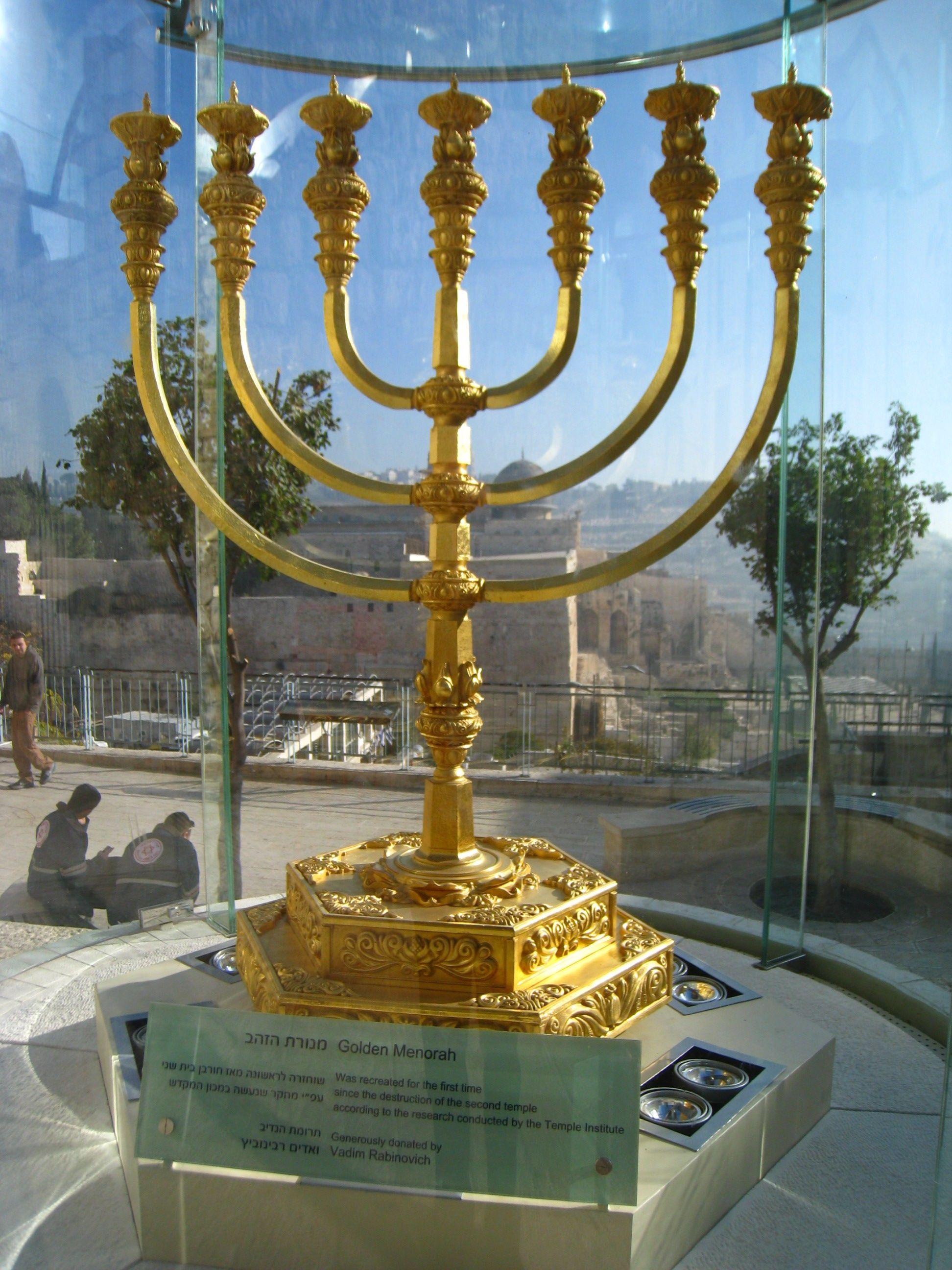 Golden Menorah Menorah