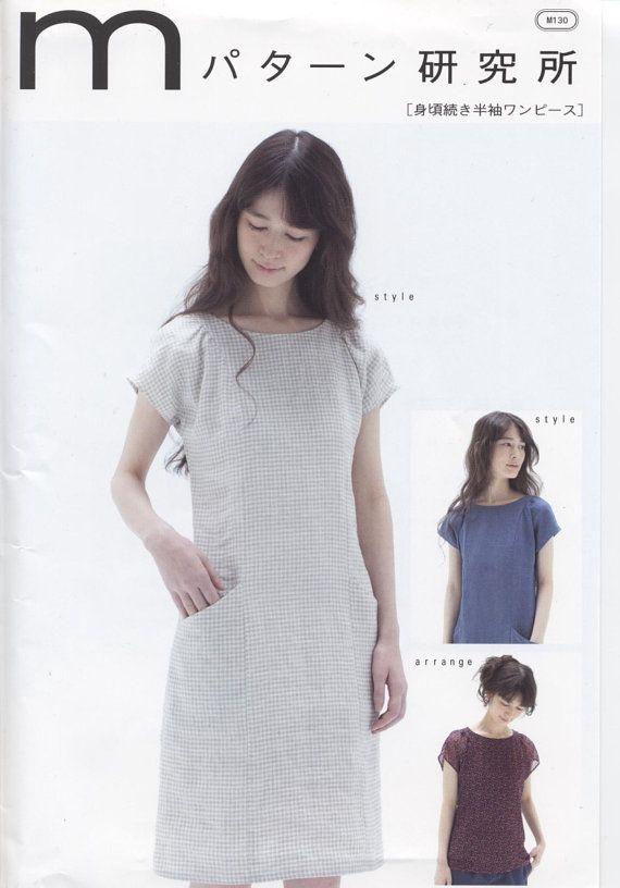 Japanese Sewing Pattern -one piece dress | vestuario | Pinterest ...