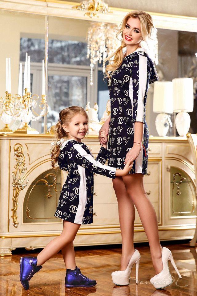 1213cf6c3f1 Платья Мама и Дочка  продажа