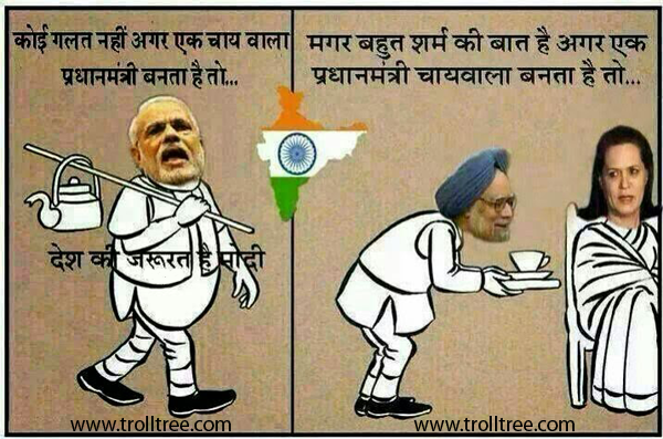 Image of: Singh Politics Jokes Narendra Modi Vs Manmohan Singh Pinterest Politics Jokes Narendra Modi Vs Manmohan Singh Politics Jokes