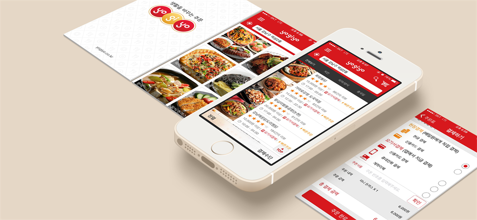 South Korean Food Delivery App 'Yogiyo' Launches 24 Hours