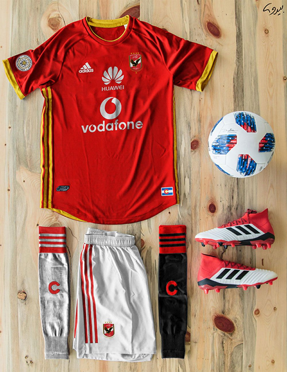 Download Download This Free Football Kit Mockup in PSD | Clothing ...