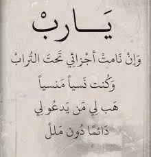 合肥貨架 重型貨架 中型貨架廠 合肥鋼平臺 安徽眾森倉儲 Romantic Pictures Arabic Calligraphy Romantic