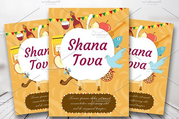 Rosh Hashanah poster, flyer, invitation, greeting card Shana Tova - Invitation Flyer Template
