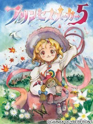 Princess Maker 5 - Αναζήτηση Google