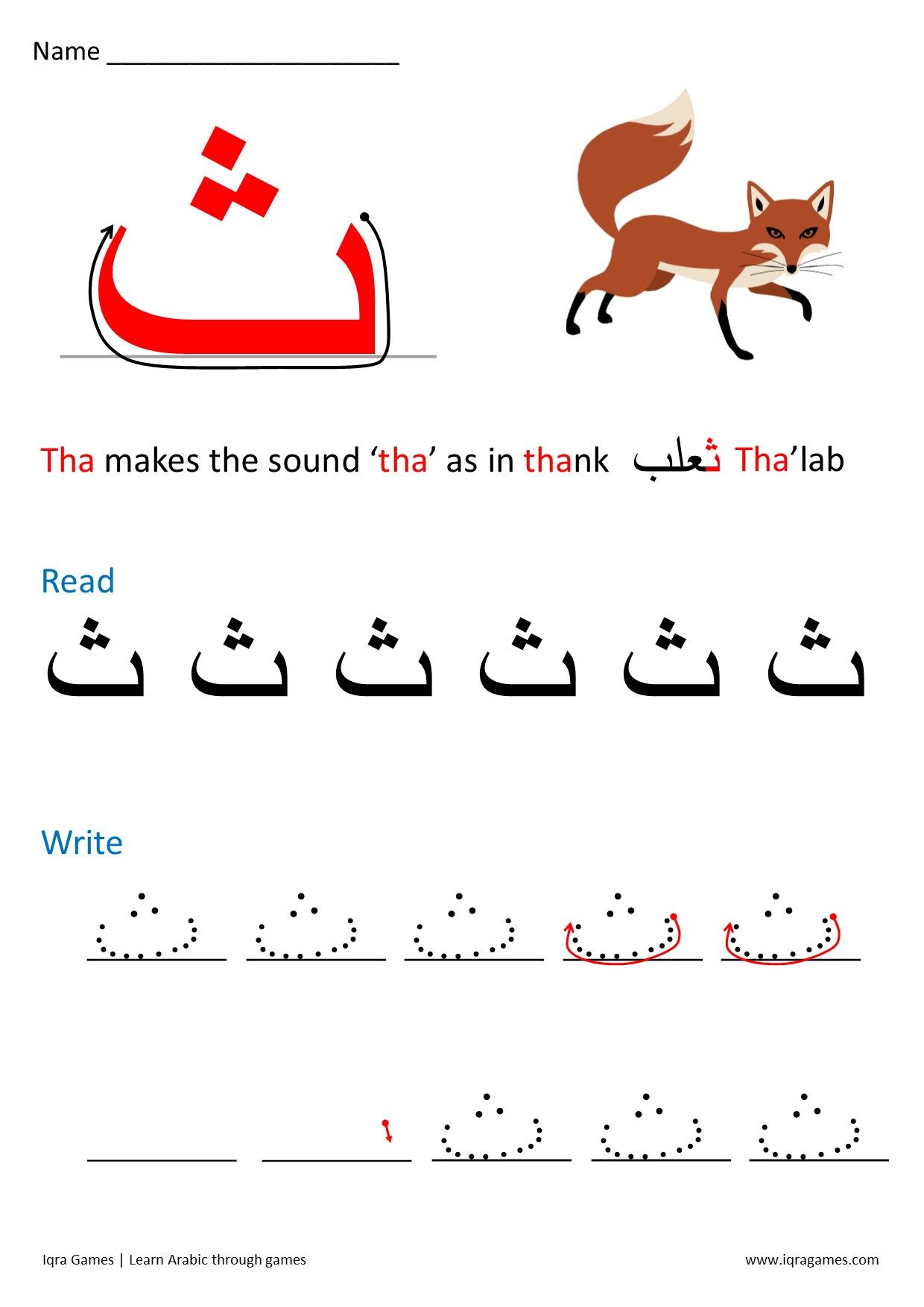 Arabic Letter Formation – Iqra Games   arabic letters for ...