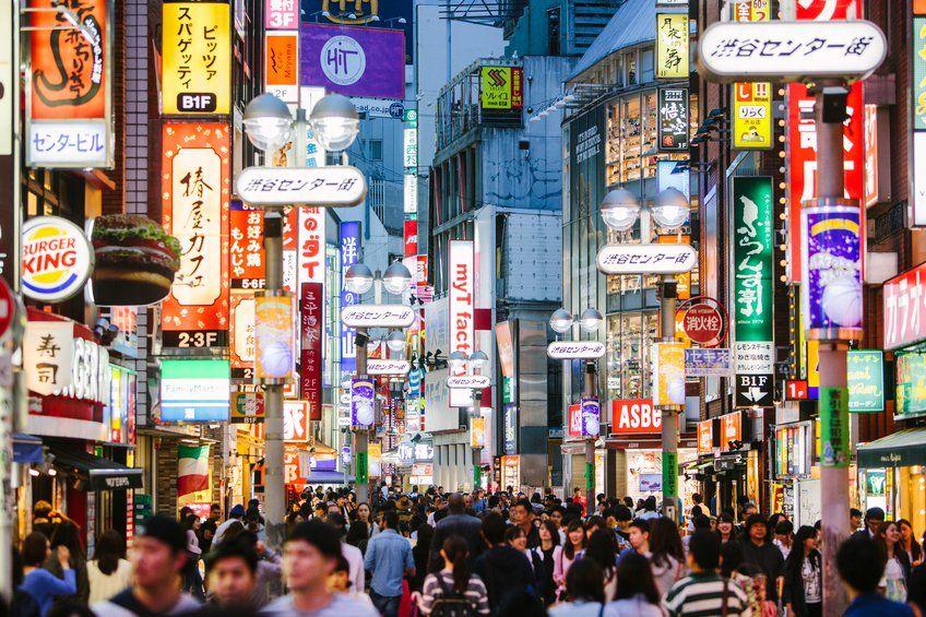 Dicas importantes para quem deseja conhecer o Japão