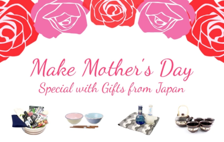 Mothers Day Japan 2019 Mothers Day Special Happy Mother S Day Happy Mothers Day