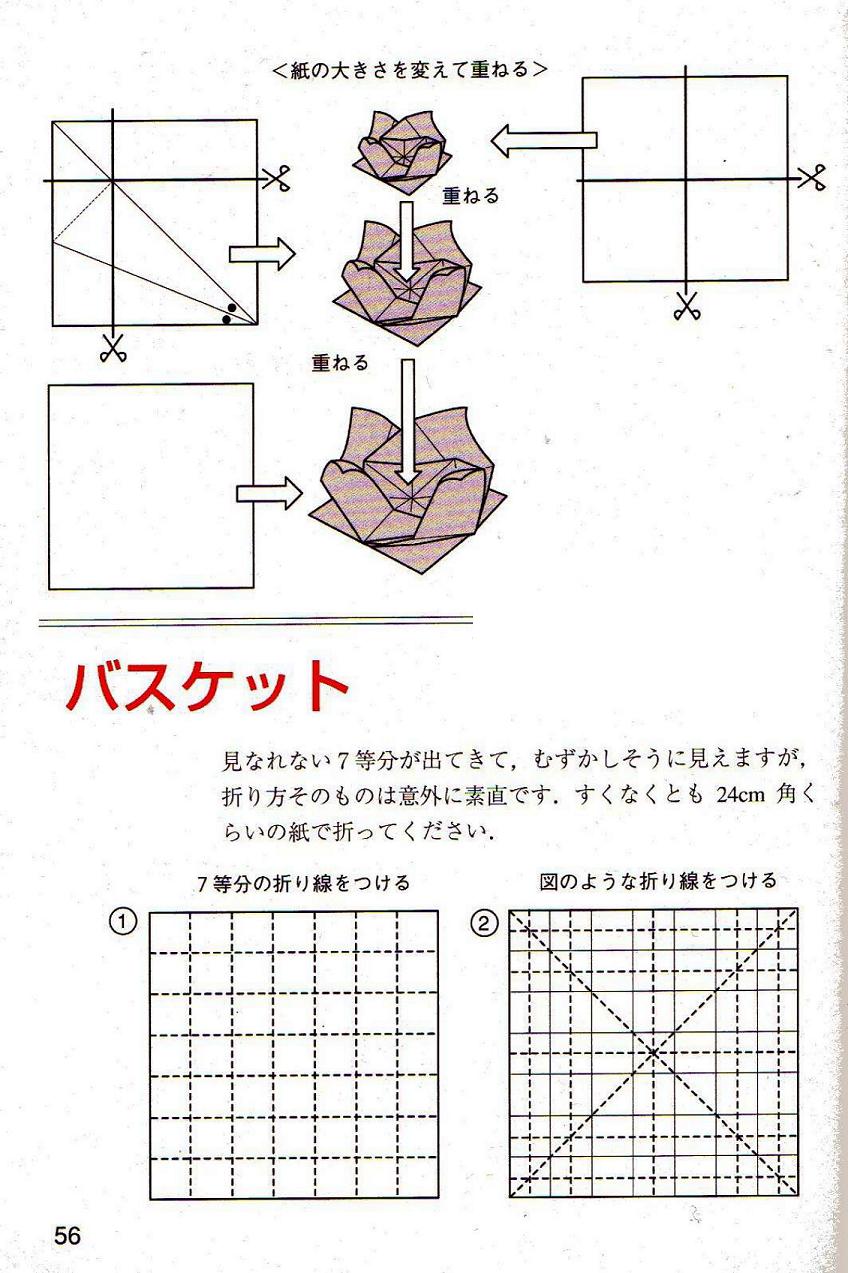 Origami origami modular adobracia dobrar papel papel dobrado origami origami modular adobracia dobrar papel papel dobrado kusudamas arte pooptronica