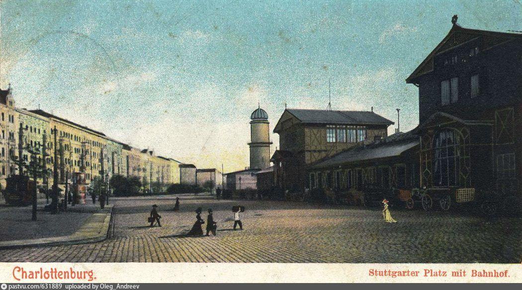 Stuttgarter Platz Und Bahnhof Charlottenburg Berlin Bahnhof Bilder