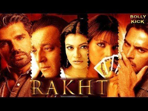 cool Rakht (Full Movie) - Suniel Shetty   Sanjay Dutt   Bollywood Horror Blockbusters   Full HD
